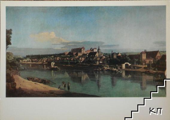 Бернардо Беллотто. Вид Пирины с правого берега Эльбы