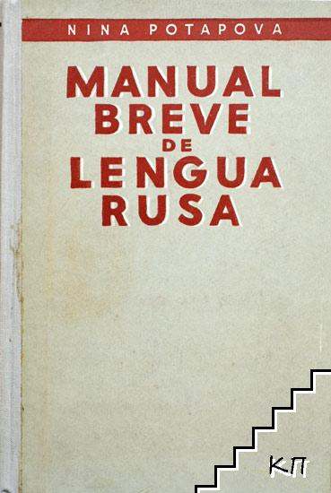 Manual Breve de Lengua Rusa