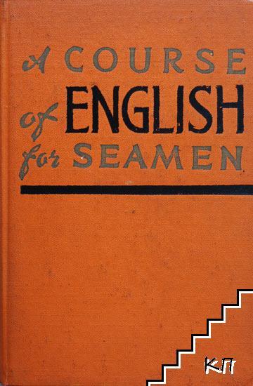 A Course of English for Seamen / Курс английского языка для морских училищ