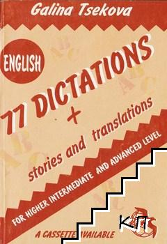 77 Dictations and stories and translations
