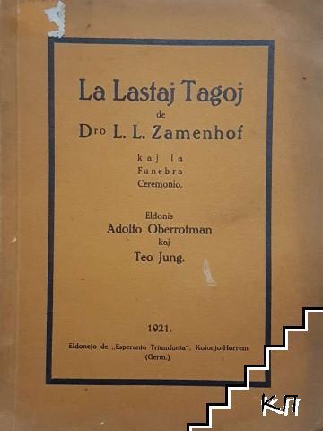 La Lastaj Tagoj de Dro L. L. Zamenhof kaj la Funebra Ceremonio