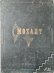 Sonaten für Pianoforte solo von W. A. Mozart