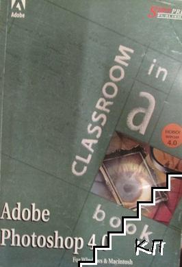 Adobe Photoshop 4.0
