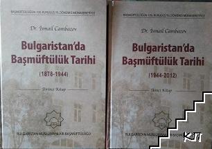 Bulgaristan'da Başmüftülük tarihi 1878-1944. 1-2 cilt