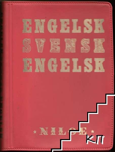 Niloés engelsk-svenska och svensk-engelska lexikon