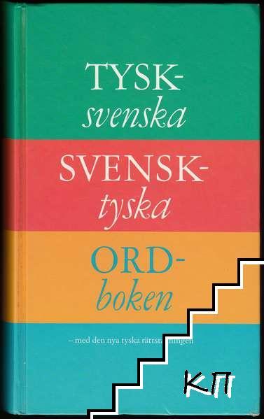 Tysk-svenska, Svensk-tyska ordboken
