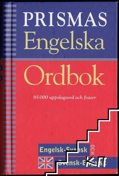 Prismas Engelska Ordbok: Engelsk-Svensk och Svensk-Engelsk, Grammatik