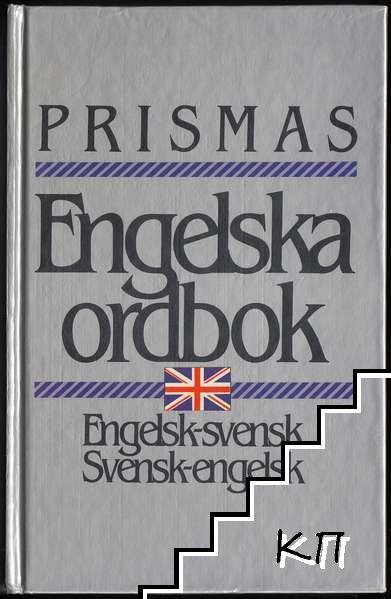 Prismas Engelska Ordbok: Engelsk-svensk, Svensk-engelsk / Prisma's English-swedish Dictionary