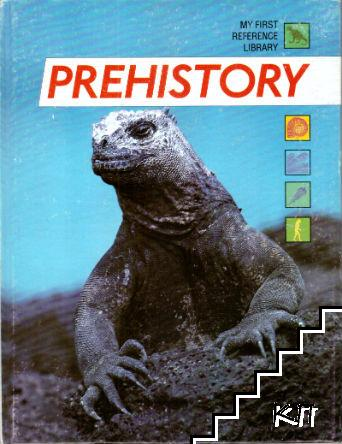 My first reference library: Prehistory