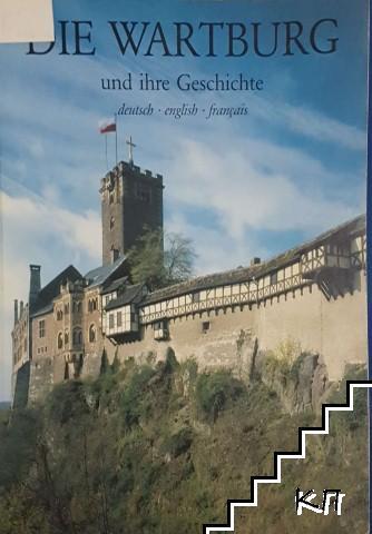 Die Wartburg und ihre Geschichte