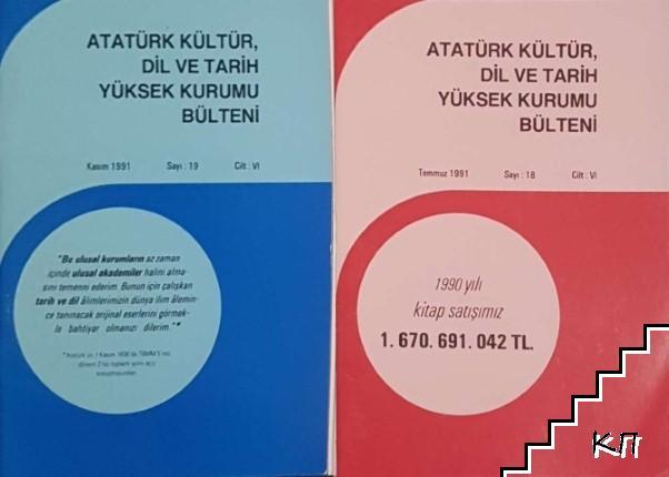 Atatürk kültür dil ve tarih yüksek kurumu bulteni. Sayi. 18-19 / 1991
