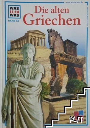 Was ist was, Band 64: Die alten Griechen