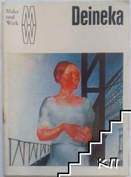 Maler und Werk Deineka