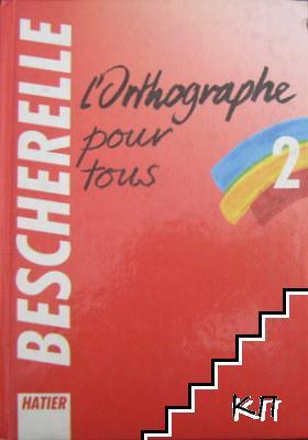 Bescherelle L'Orthographe Pour Tous. Parte 2