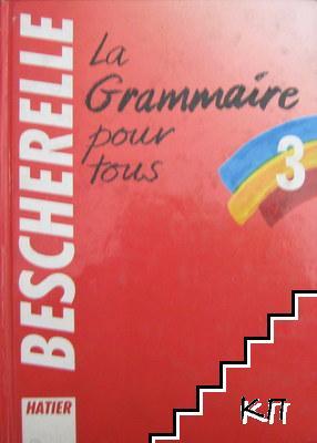 Bescherelle: La grammaire pour tous. Parte 3