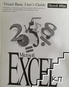User's Guide Microsoft Excel Version 5.0