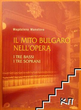 Il Mito Bulgaro Nell Opera