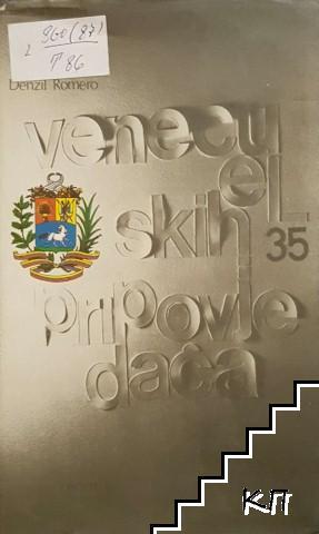 35 suvremenih venezuelanskih pripovjedača