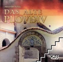 Das Alte Plovdiv
