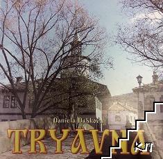 Tryavna