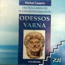 Die Bulgarische schwarzmeerkueste Odessos - Varna