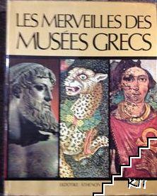 Les Merveilles des musees grecs
