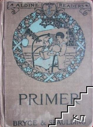 Aldine Readers Primer