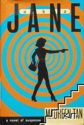 Aka Jane