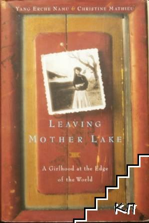 Leaving Mother Lake: A Girlhood at the End of the World