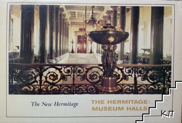 The Hermitage: Museum Halls / Залы Эрмитажа: Новый Эрмитаж. Комплект 16 открыток