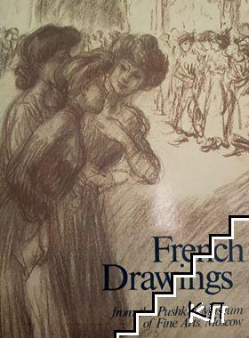 French Drawings / Французский рисунок. Комплект 16 открыток