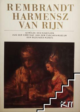 Rembrandt Harmensz van Rijn / Рембрандт. Комплект 16 открыток