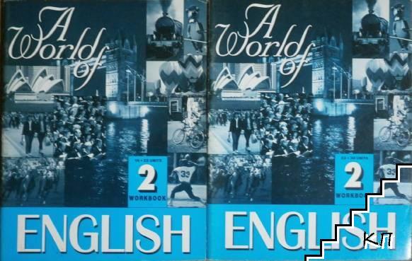 A World of English. Workbook 2: Unit 16-30