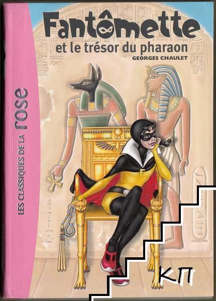 Fantômette. Tome 16: Fantomette et le trésor du pharaon