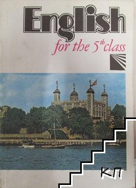 English for the 5th class