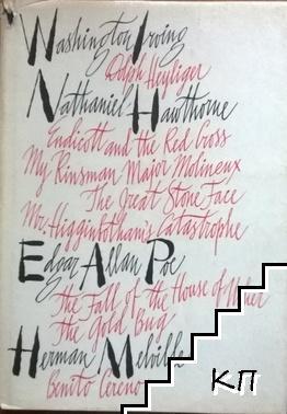 American Romantic Novelette