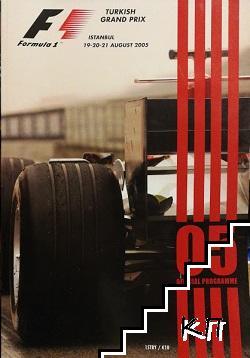 Formula 1. Turkish Grand Prix 2005 Official programe