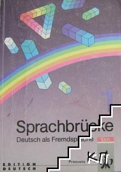 Sprachbrücke. Lehrbuch 1