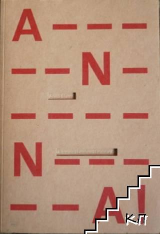 """A-N-N-A. Kurt Schwitters' poem """"An Anna Blume"""" + audio CD"""