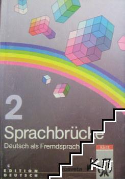 Sprachbrücke. Lehrbuch 2