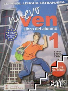 Nuevo Ven 1. Libro del alumno