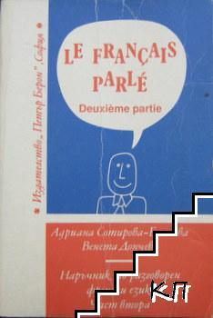 Le français parlé. Partie 2