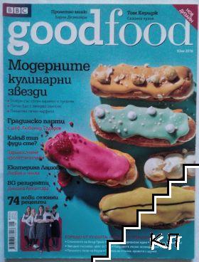 BBC GoodFood - България. Бр. 153-156, 158-161 / 2016