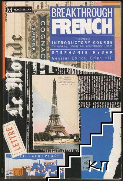 French: The complete Introductory Course for speaking, reading and understanding French