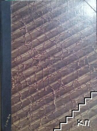 Надписътъ на Мадарския конникъ