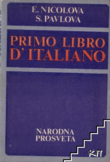Primo Libro d'Italiano