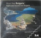 Sights and Sounds from Bulgaria
