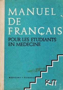 Manuel de français pour les etudiants en medecine