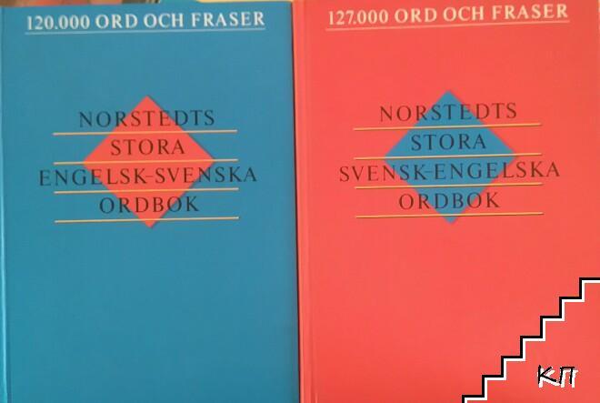 Norstedts stora: Engelsk-svensk ordbok / Svensk-engelsk ordbok