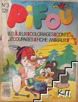 Pifou. № 3 / 1987